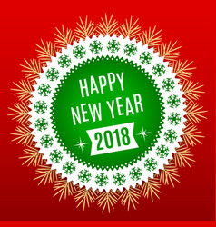 new year 2018 holiday round banner vector image