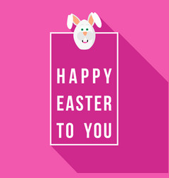 fun happy easter rabbit greeting card design vector image vector image