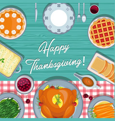 thanksgiving meal on the table vector image