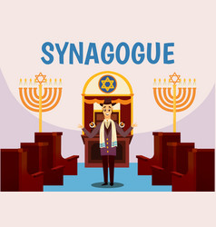 Jewish synagogue cartoon background vector