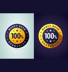 money back guarantee badge vector image