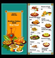 Iftar food arabian cuisine menu vector