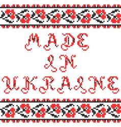 Made in Ukraine vector