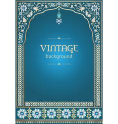 Ornate vintage background template for design vector