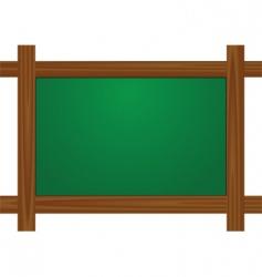School wooden board vector