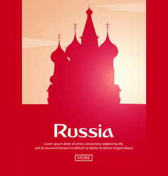 Travel poster to russia landmarks silhouettes vector