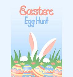 easter egg hunt white rabbit hiding in the grass vector image