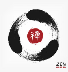 Enso zen circle with kanji calligraphic chinese vector