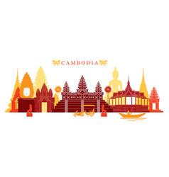 Cambodia landmarks skyline colourful vector