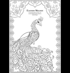 Peacock and eastern ethnic motif traditional vector