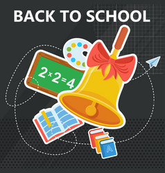 back to school with bell black vector image