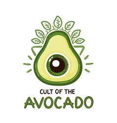 Cult avocado print design vector