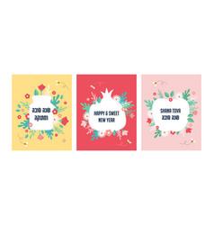 Rosh hashanah jewish new year greeting cards vector