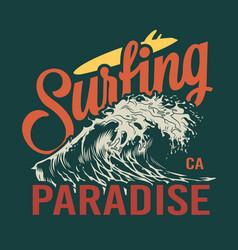 Vintage surfing time colorful emblem vector