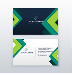 Elegant business card design for your profession vector
