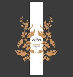 coffee plant art frame simple symbol vector image