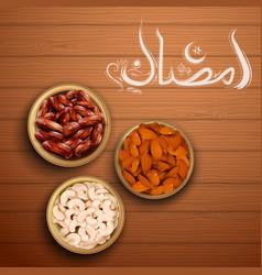 iftar party invitation greeting ramadan kareem vector image