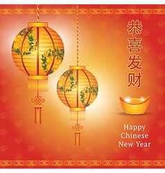 Chinese new year with chinese lanterns vector