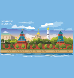 Colorful moscow vector