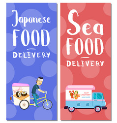 japanese and seafood delivery flyers vector image