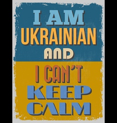 Poster I Am Ukrainian And I Cant Keep Calm vector image