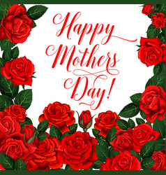 Card happy mother s day vector