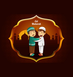 Eid-al-fitr greeting card vector