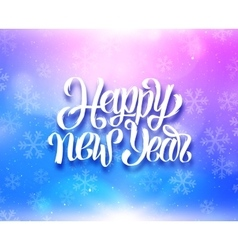 Happy New Year colorful magic background vector image vector image