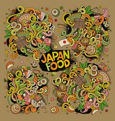 cartoon set of japan food doodles designs vector image