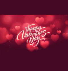 bokeh blurred heart shape shiny luxurious vector image