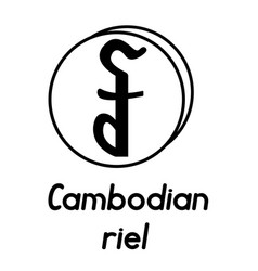 Coin with cambodian riel sign vector