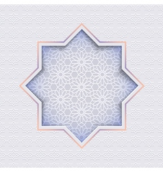 Islamic design of Stylized Star geometric Ornament vector