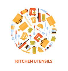various kitchen utensils in circular shape vector image
