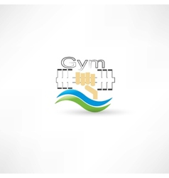 dumbbell health vector image