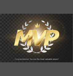 gold inscription mvp vector image