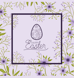 Happy easter egg frame with handmade font and vector
