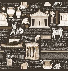 seamless pattern on the theme of ancient greece vector image