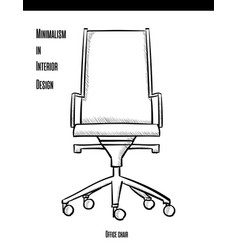 Office chair on wheels in a contour on a white vector