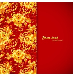 Red and gold floral background vector image