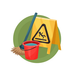 cleaning service icon professional equipment of vector image vector image