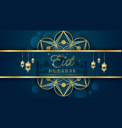 background design for muslim festival eid mubarak vector image