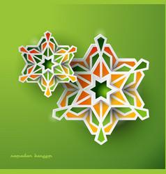 geometric art islamic design greeting vector image