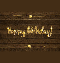 golden happy birthday inscription vector image