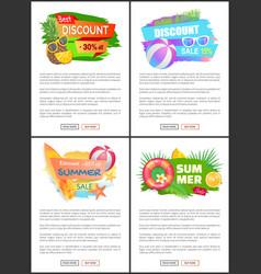 Summer sale offers set poster vector