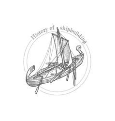 shipbuilding vector image