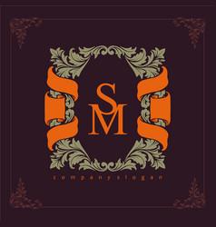 vintage company slogan ornament vector image