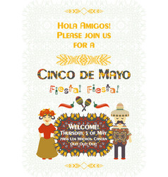 mexican festive poster template vector image vector image