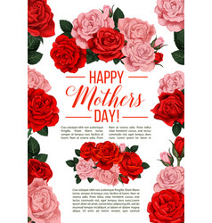 banner for mother s day vector image