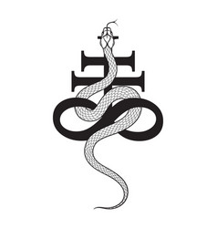 Serpent over leviathan cross alchemical symbol vector