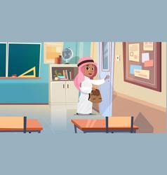 Arab boy opening school door in classroom muslim vector